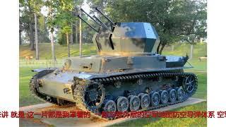 最昂贵的一种火炮:我军只有少数部队装备 美军干脆一门也没有