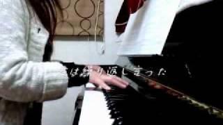君へ 柴田淳 ピアノ弾き語り cover by kei