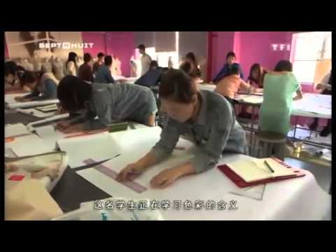 IFA Paris Shanghai Fashion School Classroom Feature