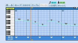 アニメ ヒャッコ 主題歌 平野綾 実況パワフルプロ野2016/2017応援歌.