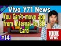 Vivo Y71 News | Can You Move Apps Phone Storage to SD Card | #14
