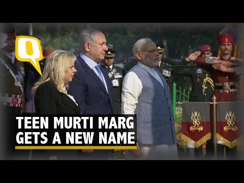 PM Modi, Israel PM Benjamin Netanyahu Arrive for Teen Murti Chowk Event   The Quint