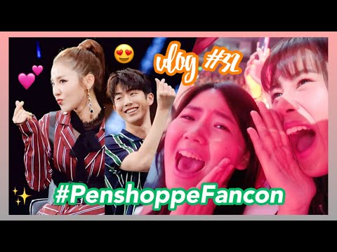 Vlog #32: Penshoppe FanCon (See Nam Joo-hyuk and Dara's reaction when fans chanted