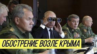 Путин передумает? Появился неожиданный прогноз для Украины на 2019 год