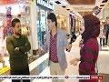 طباب خير 2 مع عمر محمد الحلقة الاولى mp3