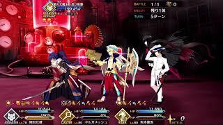 FGO 岡田以蔵が宝具を3連打し、坂本龍馬が終わらせる VS ぐだぐだ帝都高難易度「天魔轟臨」