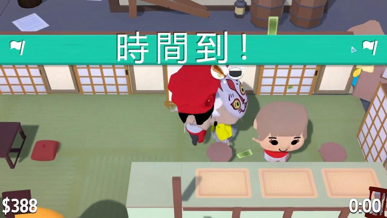 卡比的小遊戲時間 ── Diner Bros 5/23 三星壽司 完 - YouTube