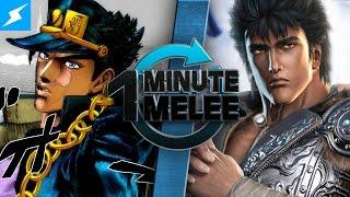 One Minute Melee - Jotaro Kujo Vs Kenshiro (JoJo