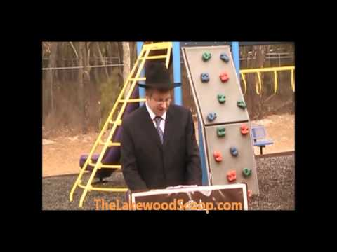 Dr. Rich Roberts Donating Playground to Tiferes Bais Yaakov