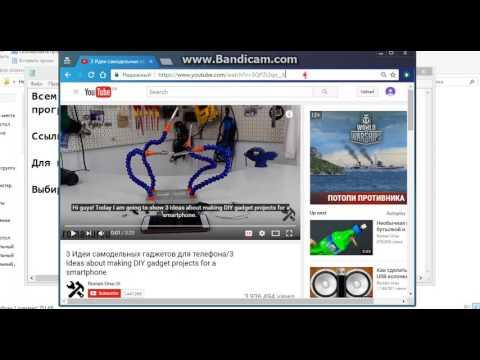 Скачай с youtube на компьютер или