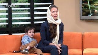 Bamdad Khosh - Zubaida Akbar - TOLO TV / بامداد خوش - زبیده اکبر - طلوع