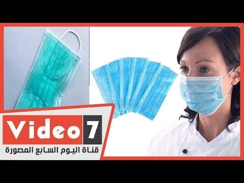 حماية وتوفر.. خطة الحكومة لإنتاج كمامات قماش صالحة للاستخدام 50 مرة  - 11:59-2020 / 5 / 21