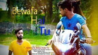 Bewafa Hai Tu | Heart Touching Love Story | Latest Hindi Song | Heart Touching Video