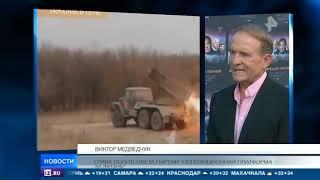 Оливер Стоун представил новый фильм об Украине в Италии