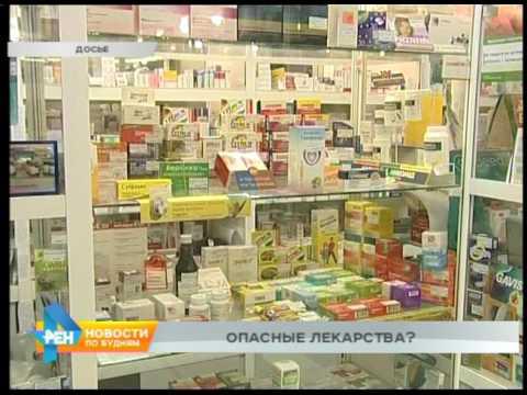 Запрещённые к продаже лекарства оказались на прилавках аптек в Иркутской области