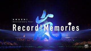 """映画『ARASHI Anniversary Tour 5×20 FILM """"Record of Memories""""』予告編"""