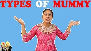 TYPES OF MUMMY || Indian Family Comedy || INDIAN MUMMY || Aayu and Pihu Show Mother's Day