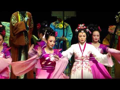 Teochew Opera: 若 蕖 2 MAH04193