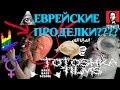 Паранормальные истории Беспонтовая Зубочистка mp3