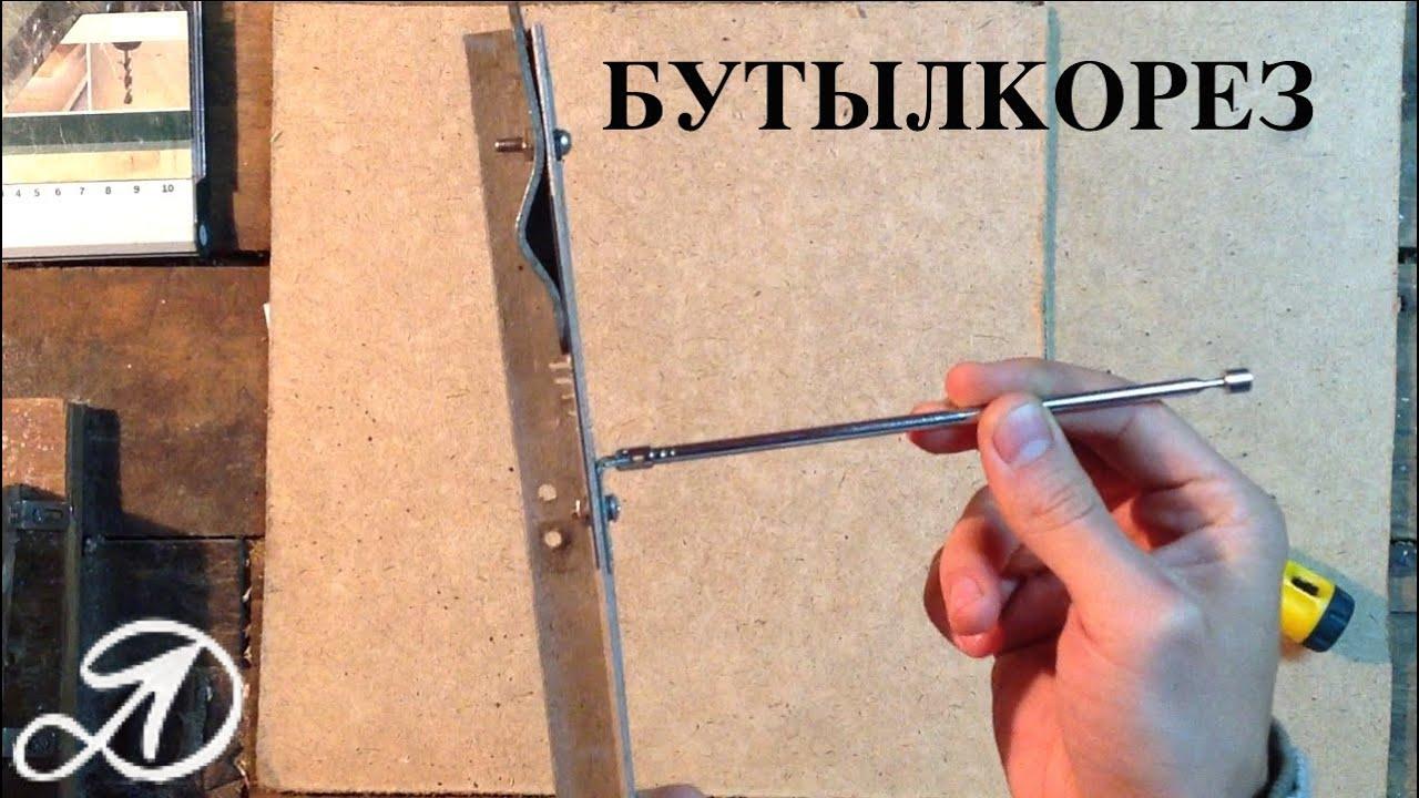 Как сделать бутылкорез из ножа 29