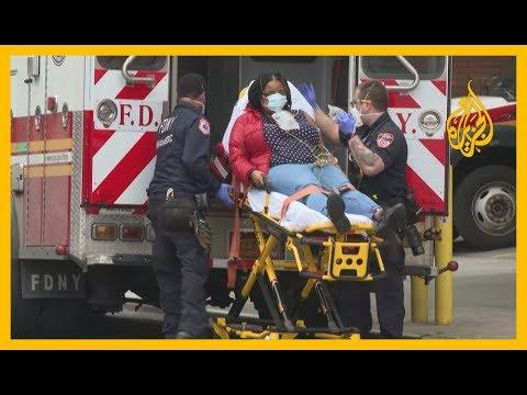 ???? جامعة جونز هوبكينز الأمريكية: تسجيل 1150 وفاة جديدة بفيروس #كورونا خلال 24 ساعة  - نشر قبل 4 ساعة