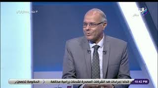 الأرصاد عن ارتفاع الحرارة: درجة 45 حصلت كتير.. والناس قلقانة عشان رمضان