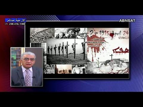 كمال يلدو: بعد 102 عام على جرائم (سيفو) ، الشرق مازال متخما بالارهاب  والاحقاد والاقصاء  - نشر قبل 4 ساعة