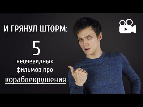 OPPOSITION - Танцевальный Фильм Школы Танца ШТОРМ
