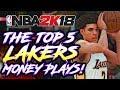 NBA 2K18 TOP 5 MONEY PLAYS    LAKERS