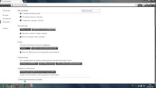 Как убрать всплывающие окна?(В этом видео Я покажу Вам, как убрать всплывающие окна в Вашем браузере! Ссылка на статью: http://www.nout-komp.com/?p=917., 2013-08-29T16:19:00.000Z)