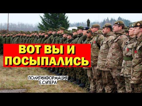 Россия применила против