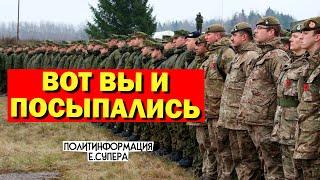 Россия применила против НАТО коварное оружие