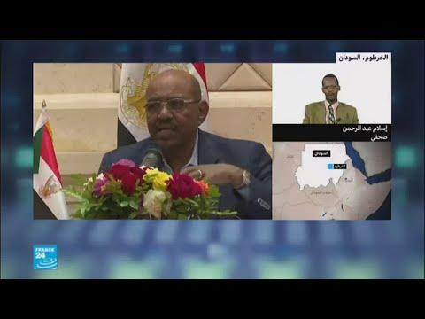السودان : هل تشير تصريحات عمر البشير بعدم ترشحه لولاية جديدة؟  - نشر قبل 3 ساعة