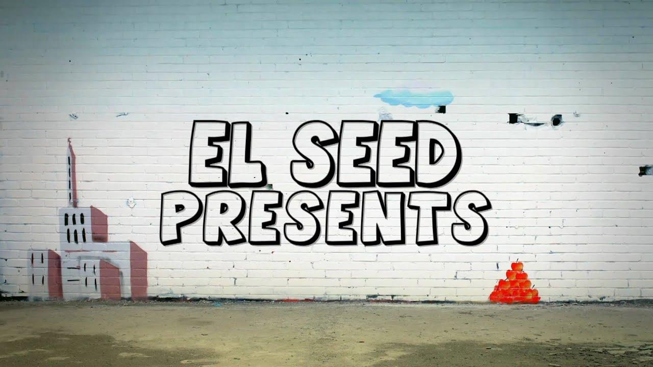 Graffiti Animation Eid Mubarak Graffiti Animation El Seed Youtube