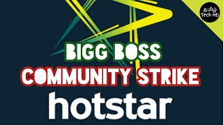 Community Strike from Hotstar for Bigg Boss Videos? Dont Worry. File Counter Notification