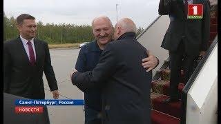 Лукашенко и Путин встретятся в Санкт-Петербурге