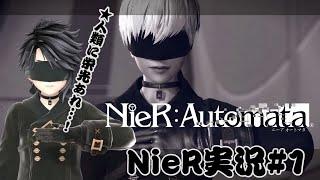 YouTube動画:NieR Replicant ver.1.22発売直前!NieR:Automata実況プレイ#1