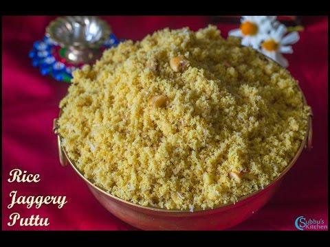 Rice Jaggery Puttu