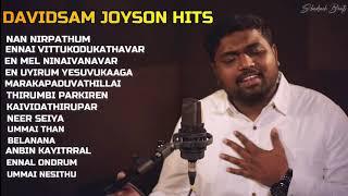 DAVIDSAM JOYSON SONGS || TAMIL CHRISTIAN SONGS || NON STOP