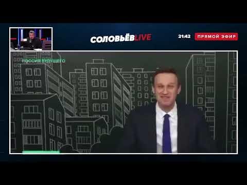 Соловьёв LIVE   29 июня 2020 года online video cutter com
