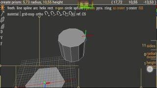 Spacedraw урок №6 многоугольник Ngon (на русском) моделирование на android