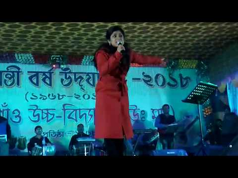 Mere rashka kamar song by Mekhla dasgupta at School, please subscribe my channel