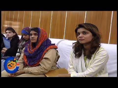 Mayor Bahawalpur Aqeel Anjum Hashmi hold Youth Parliament Selection Ceremony