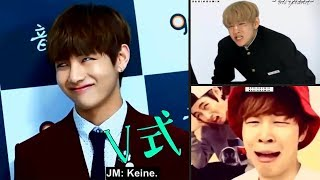 BTS V / Taehyung with funny face will make you speechless