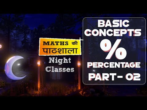 Basic Concepts Of Percentage (P2) | Maths for SSC CGL 2017