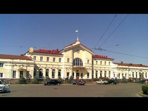 Херсон. Как сегодня выглядит Херсонский ЖД вокзал. Victoria S
