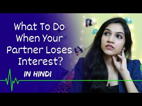 What To Do When Your Partner Loses Interest | Mayuri Pandey