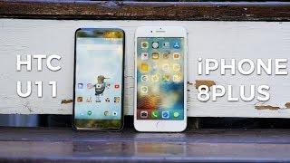 iPhone 8 Plus vs HTC U11: camera comparison
