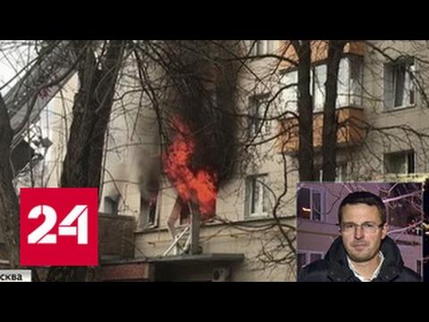 Число погибших при пожаре на Изумрудной возросло до двух