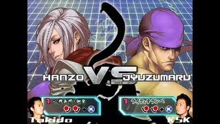 Yatagarasu: Hanzo Gameplay